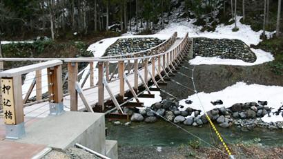 吊り床版橋