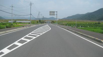 バイパス道路整備