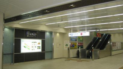 駅付帯施設