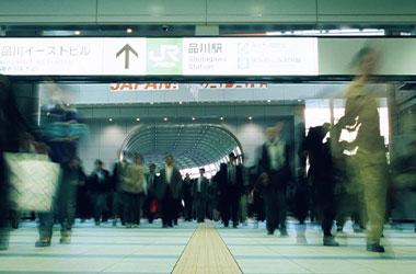 駅改良・鉄道施策